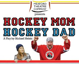 hockey mom hockey dad 270
